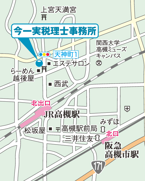 大阪府高槻市のFP税理士地図